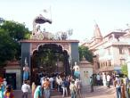 Krishna Janmabhoomi mandir at Mathura 1.jpg