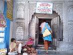 Yum-Yamuna Temple, Yamuna River Ghats in Mathura.jpg