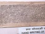 Rupa Handwriting 1.jpg