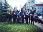 Dnepropetrovsk 26.jpg